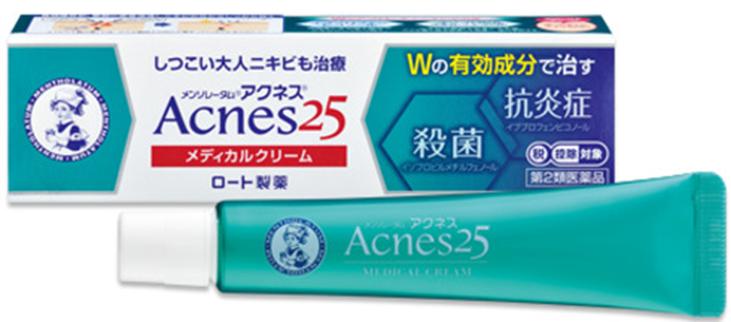 rohto acnes